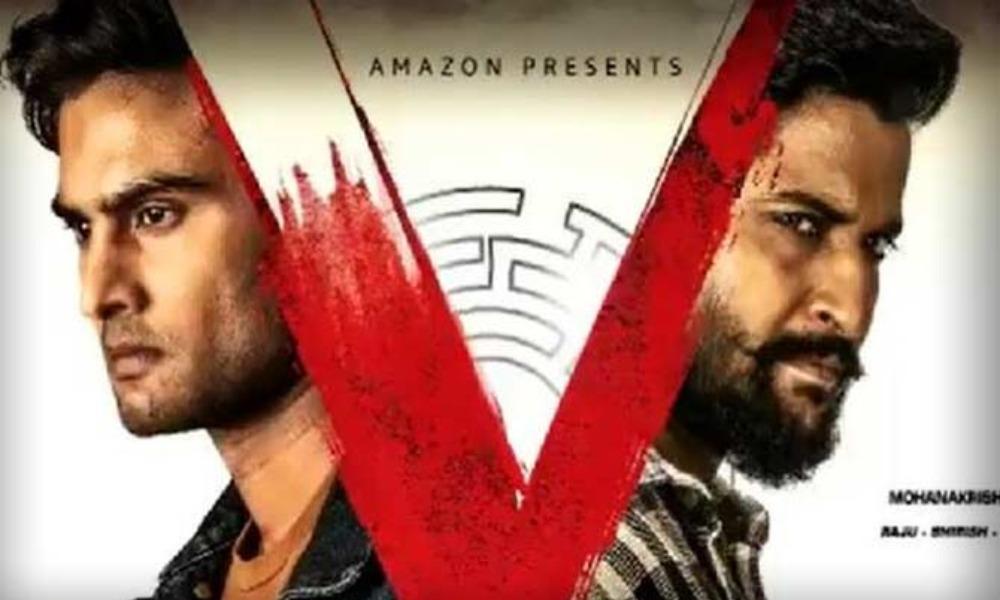 Nani V official trailer
