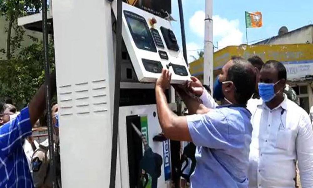 Petrol scham In Telugu States