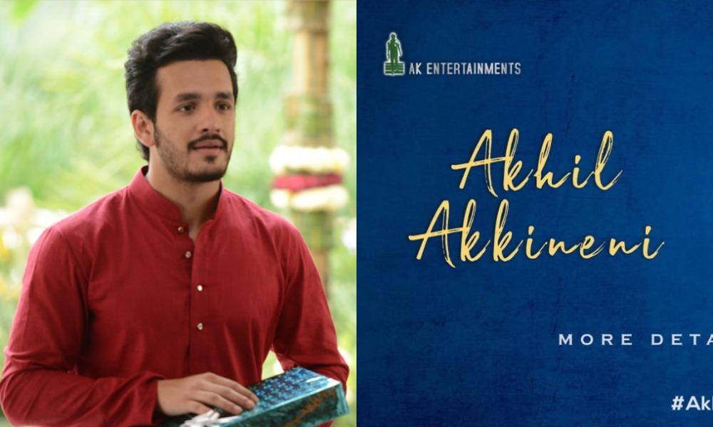 Akkineni and Surender Reddy new movie