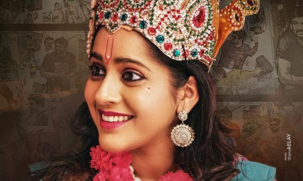 Rashmi new Look In Bomma Blockbuster