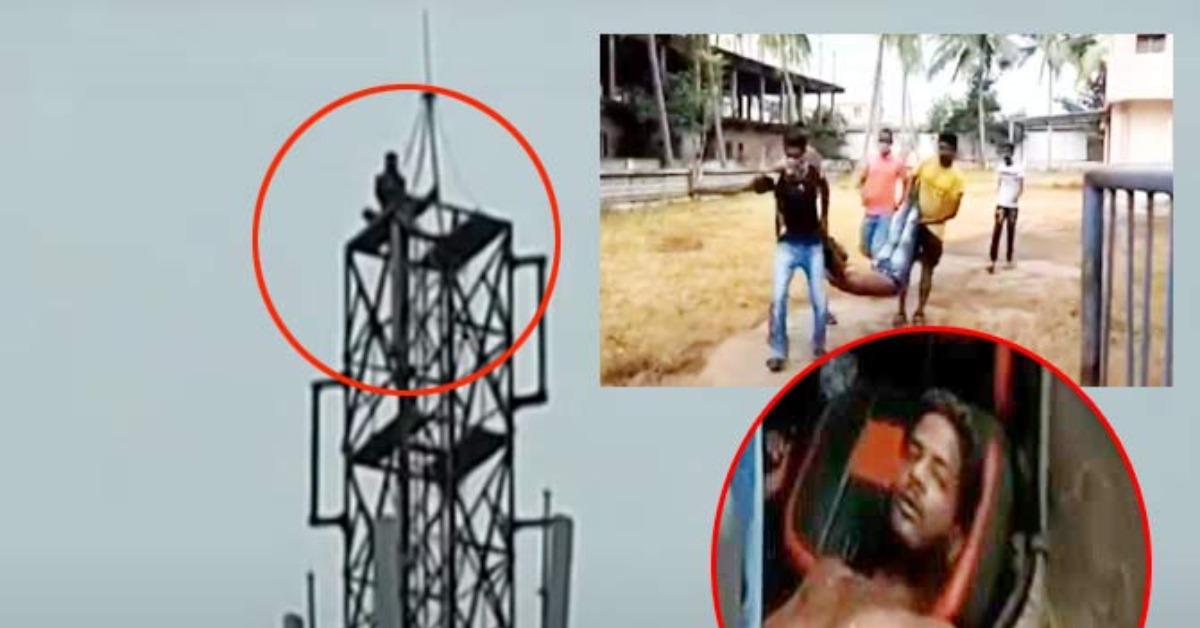 jangareddygudem rohith cell tower