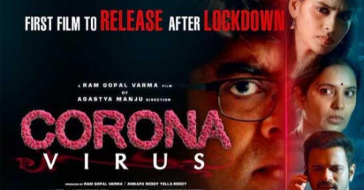 Coronavirus movie in theaters