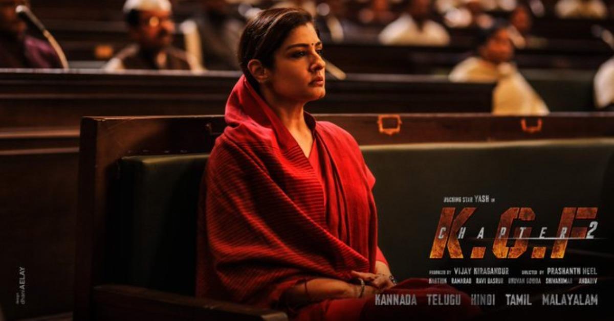 Raveena Tandon in KGF 2