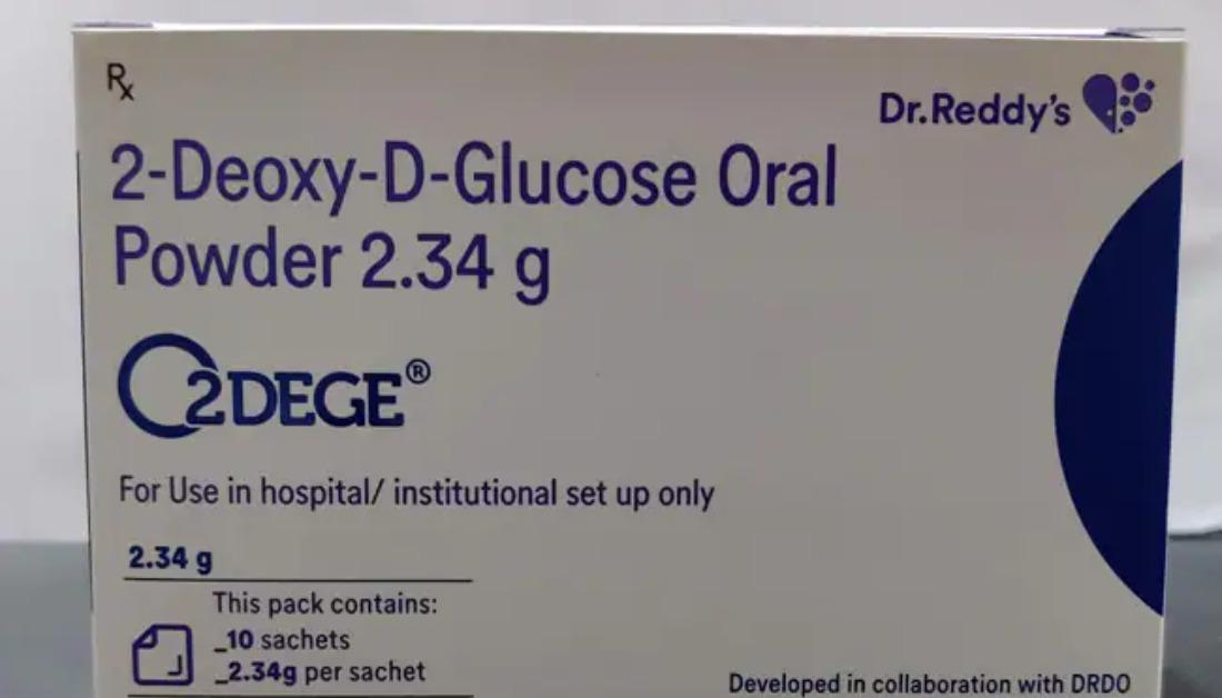 2 DG Tablet